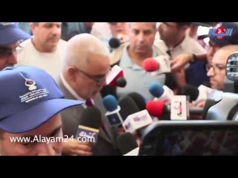 بنكيران يعطي انطلاقة الحملة الإنتخابية لحزب العدالة والتنمية