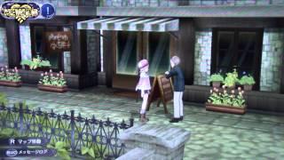 PS Vita - Atelier Rorona - Gameplay