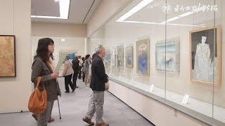 動画:「春の院展・秋田展」が開幕