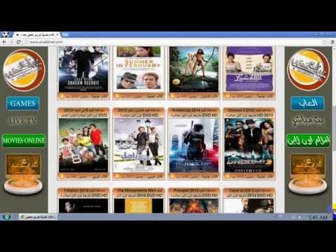 أفلام 2014 بجودة DVD HD على الموقع الأكتر من رائع              top aflam 2014 sur anakheb