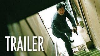 Daisy OFFICIAL TRAILER Korean Action Thriller