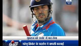 I am back but I need time to hit shots, says Yuvraj Singh