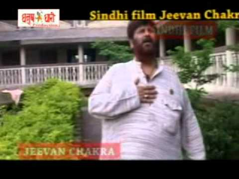 Sindhi Film Jeevan Chakra Reviews