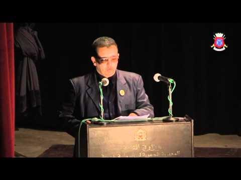 كلمة مدير مهرجان السلامة الطرقية بتيزنيت