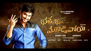 Bhale Bhale Magadvoy Movie Motion Poster