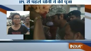Ranchi: Dhoni visits Deori Mandir with family and friends