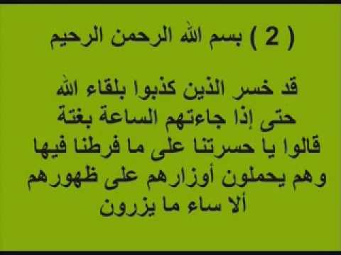 هام جدا جدا لكل المسلمين في اليوتوب الرجاء الدخول
