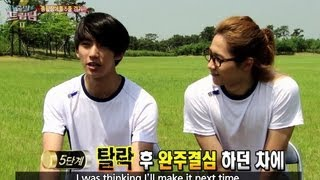 Dream Team S2 Ep.190