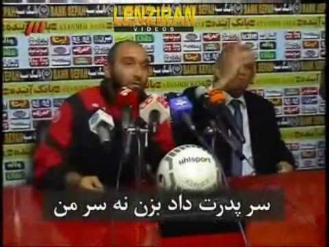 Blowing nose of Persepolis coach Jose Manuel resulted to dispute in press conference !