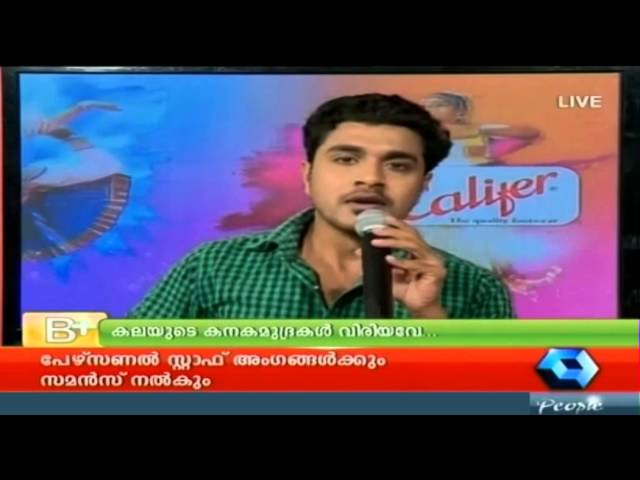 B Positive - 54th state school kalolsavam