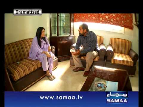 Aisa Bhi Hota Hai, April 22, 2014