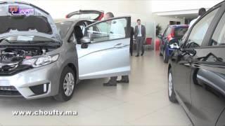 الجيل الثالث من Honda JAZZ سيارات ولا أروع   |   مال و أعمال