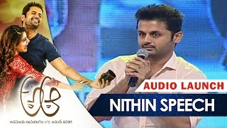 Nithin Extraordinary Speech at A Aa Audio Launch