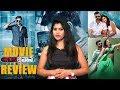 Jawaan Movie Review || Sai Dharam Tej || Mehreen || Prasanna || #Jawaan