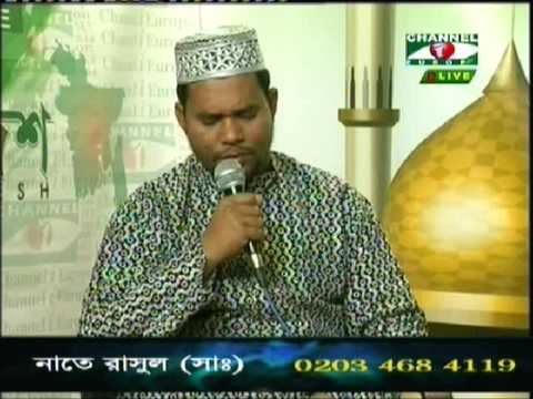 Live bangla nat a rasul(sw) by: A Quddus, part 1