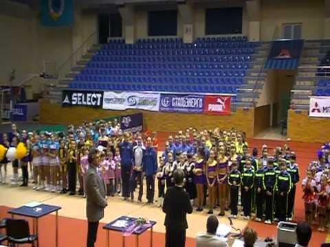 Кубок Украины 2011_Открытие