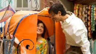 Rab Ne Bana Di Jodi Theme Music view on youtube.com tube online.