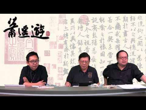泛民仍不改變抗爭策略 / TVB余詠珊欺師滅祖打壓員工〈蕭遙遊〉2014-10-30 c