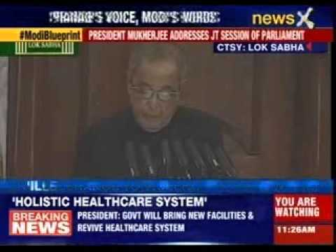 President Pranab Mukherjee addresses joint session of Parliament