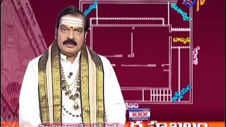Subhamastu – 16th July 2015 – శుభమస్తు – Full Episode