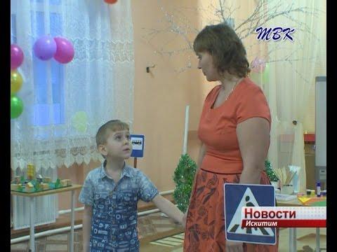 В искитимском д/с «Березка» состоялось родительское собрание по теме «Ребенок и ПДД»