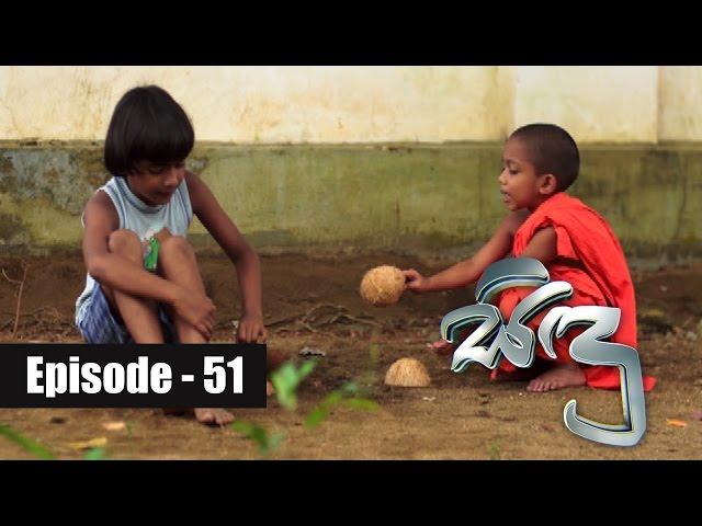Sidu Episode 51