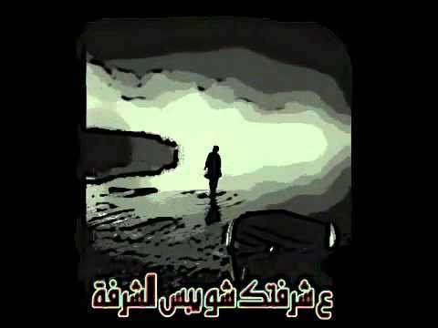 احمد مايوة للدمعه الف طريق وطريق