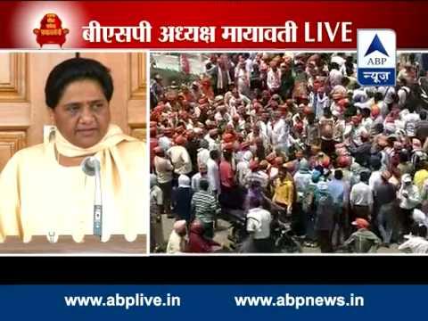BJP's protest in Varanasi a 'drama': Mayawati