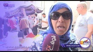 من قلب أكبر سوق بالبيضاء ..شوفو كيفاش كتوجد ساكنة الدار البيضاء لعيد الأضحى | خارج البلاطو