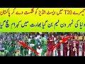 3rd T20 2018 Pakistan Beat West Indies Fakhar Zaman Babar Azam and Asif Ali Nice Batting