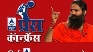 Baba Ramdev: I got marriage proposals after becoming Baba
