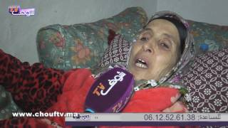 من فاس:السيدة التي تفاعل معها المغاربة عبر الفايسبوك  بسبب مرضها تُناشد القلوب الرحيمة:عاونوني بغيت غير نتعالج   |   حالة خاصة