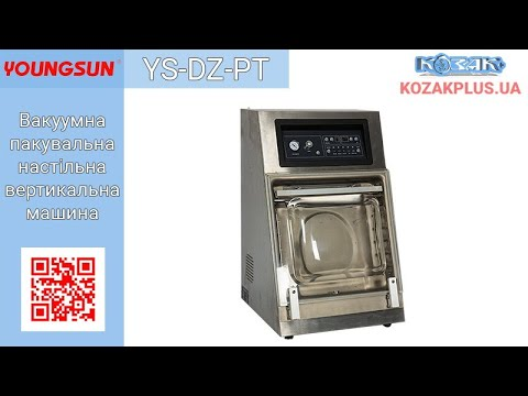    Youngsun YS-DZ-PT