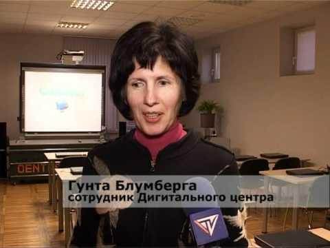 Смотреть видео Вентспилс предлагает обучение работы с соц.сетями