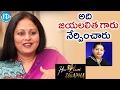 Jayalalithaa Taught Me That : Jayasudha..
