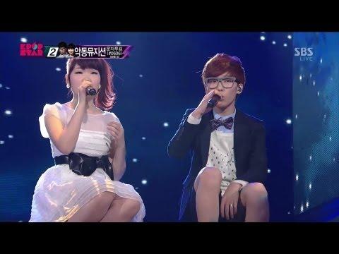악동뮤지션 (Akdong musician) [뜨거운 안녕] @KPOPSTAR Season 2