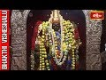 Daily Devotional News || Bhakthi Visheshalu || 24 May 2017 || Bhakthi TV
