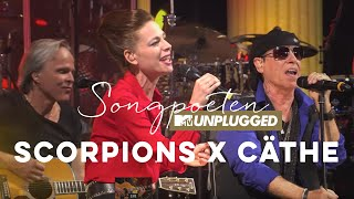 SCORPIONS - In Trance feat. CATHE (MTV Unplugged)