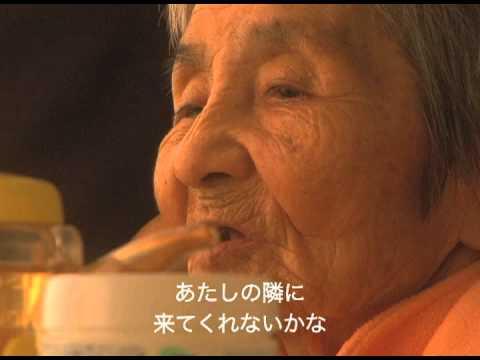 映画『幸せな時間』予告編