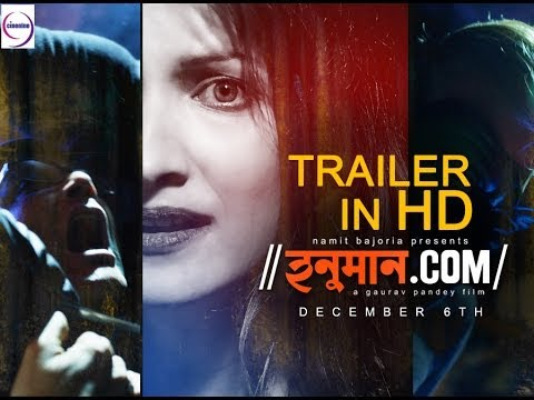 prosenjit chatterjee upcoming movie hanuman.com HD trailer