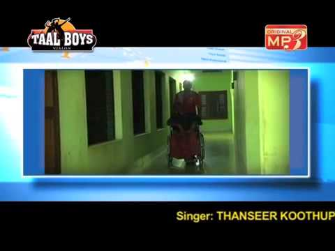 facebook koottukaar Add Thanseer koothuparamba malayalam mappila album Song 2014