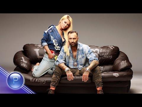 Ваня и DJ Дамян - Искам си теб