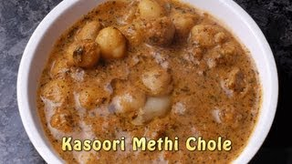 Chole Kasoori Methi ..