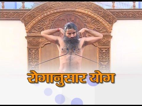Roganusar Yog: Swami Ramdev | 17 May 2017 (Part 1)