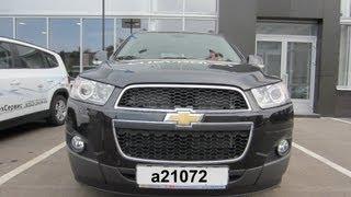 Chevrolet Captiva Тест-драйв. Anton Avtoman.