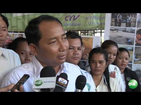 Union Leader sayd International Community Puts Pressure on Cambodian Government for Violence