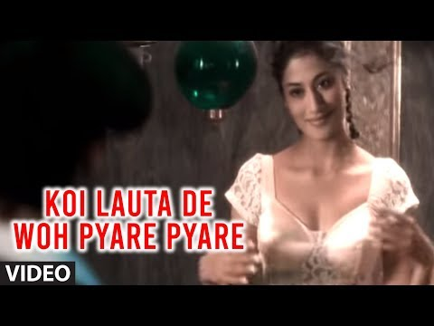 "Koi Lauta De Woh Pyare Pyare Din (Full Video Song) - Abhijeet ""Aashiqui"""
