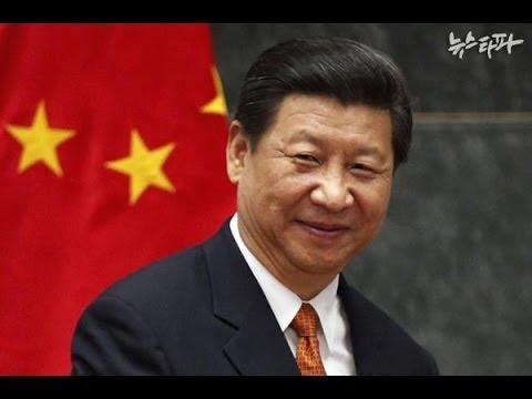 시진핑 개혁, 진짜 시험대에 오르다(뉴스타파·ICIJ '중국프로젝트' 2014.1.22)