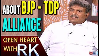 TDP MP Kesineni Nani About BJP and TDP Alliance : Open Hea..