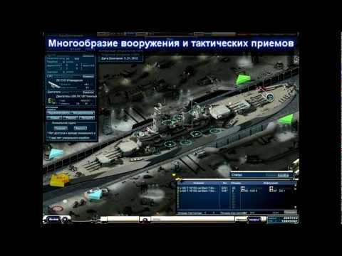 Мир Navyfield